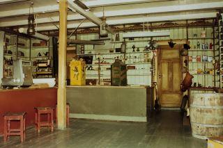 Leirfjord Museum